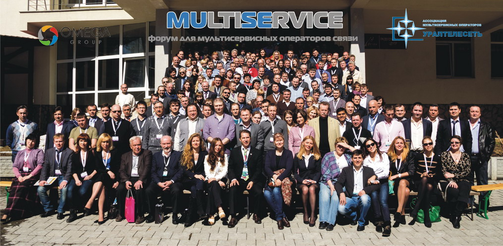 Форум MULTISERVICE (MUSE) Екатеринбург